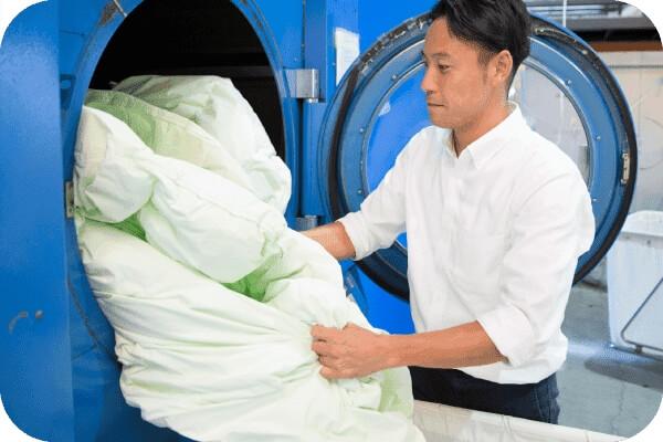 ふとんリネット 丸洗い