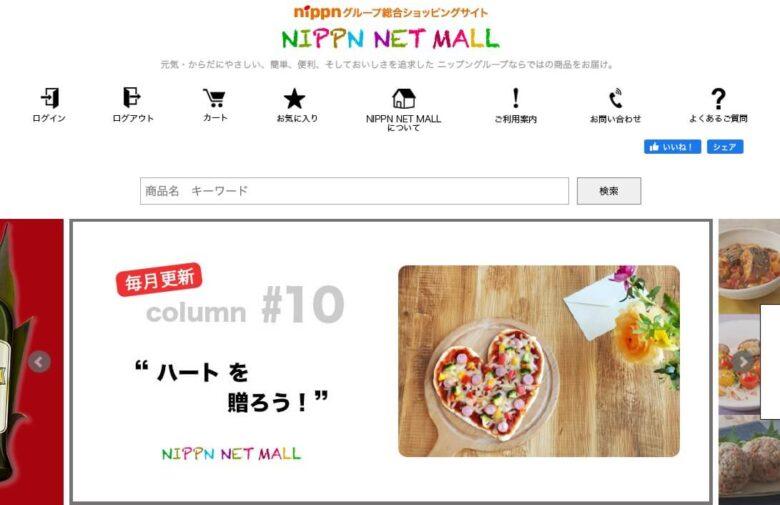 サブスクストア 導入事例 NIPPN NET MALL