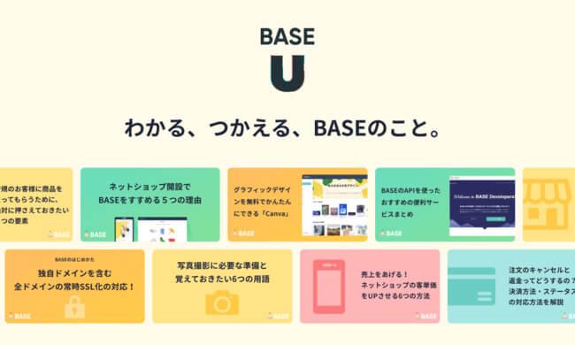 BASE U