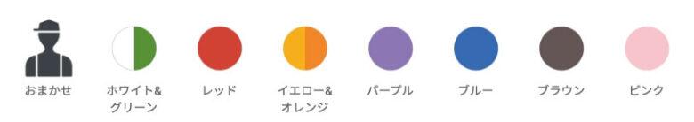 HitoHana(ひとはな) カラー