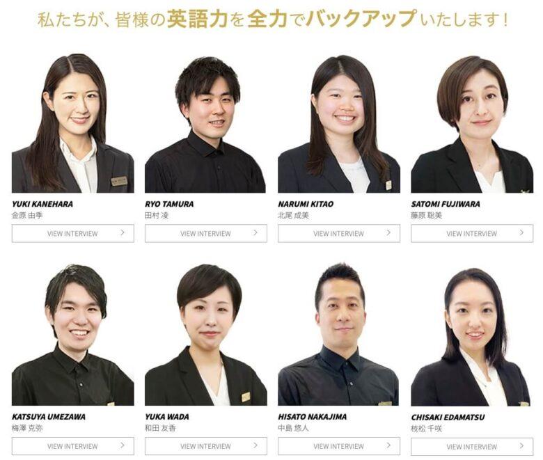 ライザップイングリッシュ 専属日本人トレーナー