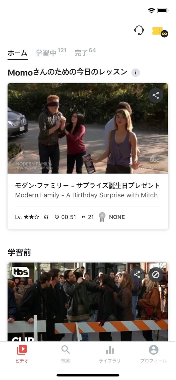 Redkiwi 動画