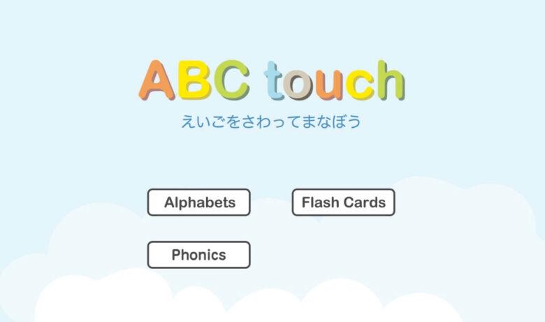 hanaso kids ABC touch
