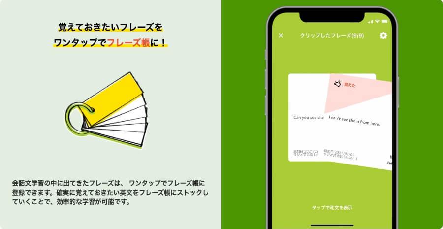 ポケット語学 フレーズ帳